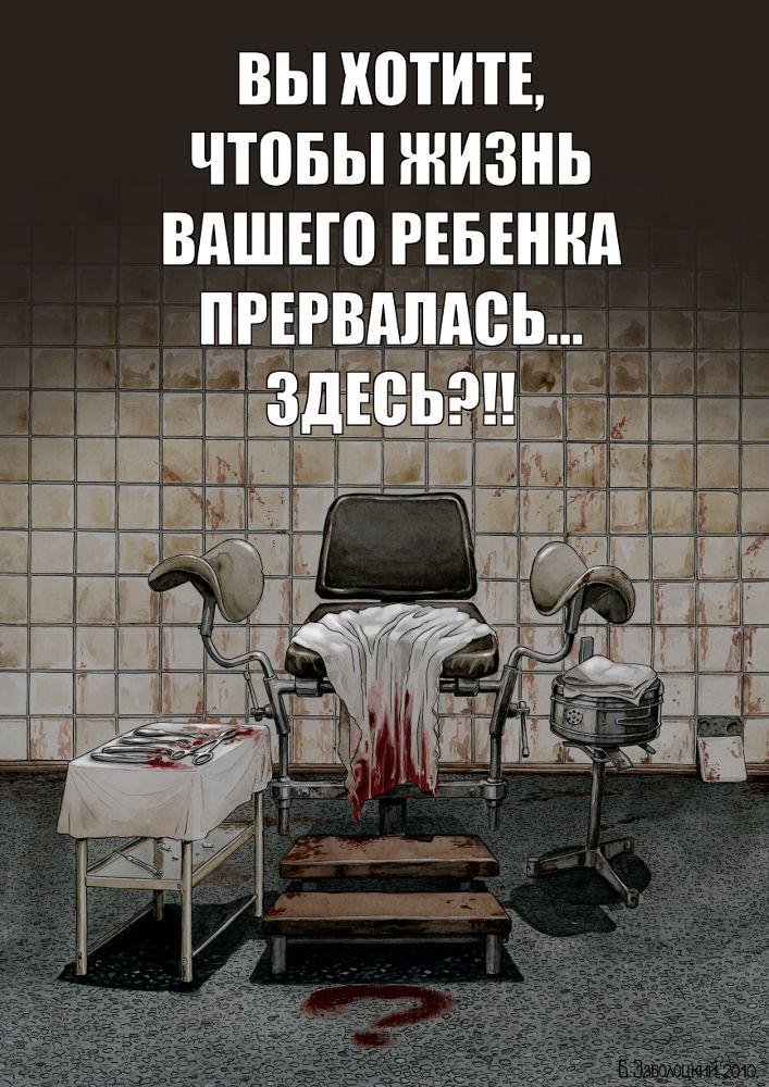 Вы хотите?... Борис Заболоцкий