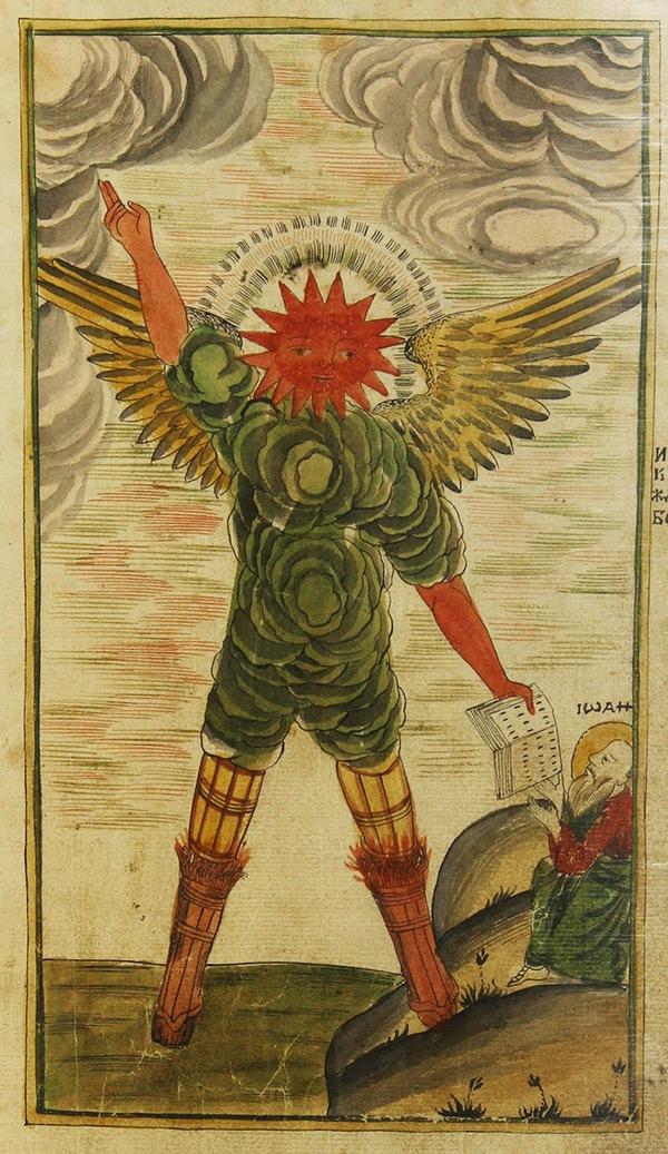 Рис 4. «Облачный» ангел протягивает книгу Иоанну Богослову. Толковый Апокалипсис. Сер. XVIII в.