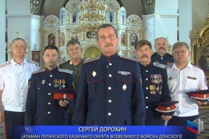 Казаки ЛНР предупредили патриарха Варфоломея о кровавых последствиях украинской автокефалии