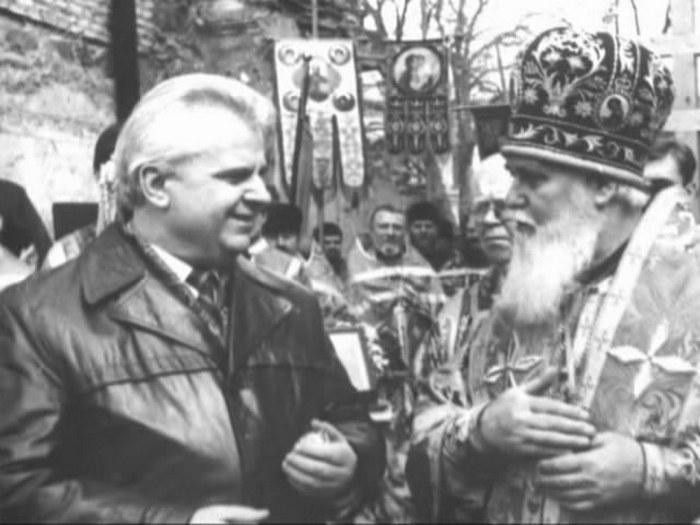 Леонид Кравчук и Филарет (Денисенко)