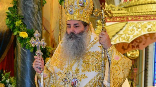 митрополит Пирейский Серафим (Мендзелопулос)